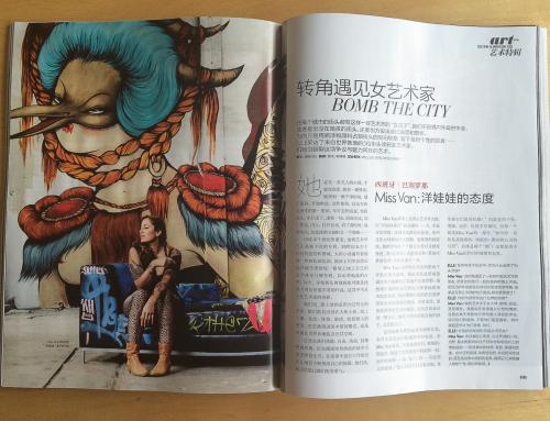 Elle Magazine | China